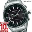 【12回金利0%】セイコー アストロン ASTRON GPS ソーラー電波 100m防水 SBXB085 [正規品] メンズ 腕時計 時計