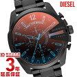 ディーゼル DIESEL メガチーフ DZ4318 [海外輸入品] メンズ 腕時計 時計