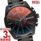 【先着100000名限定!2000円OFFクーポン】ディーゼル DIESEL メガチーフ DZ4318 [海外輸入品] メンズ 腕時計 時計【あす楽】