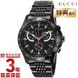 【ショッピングローン12回金利0%】グッチ GUCCI YA126258 [海外輸入品] メンズ 腕時計 時計【あす楽】