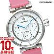 【36回金利0%】イッセイミヤケ ISSEYMIYAKE ダブリュ ミニ SILAAB06 [正規品] メンズ&レディース 腕時計 時計