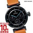 【36回金利0%】イッセイミヤケ ISSEYMIYAKE W-miniダブリュミニ和田智デザイン SILAAB04 [正規品] メンズ&レディース 腕時計 時計