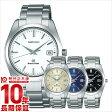 SEIKO GRANDSEIKO セイコー グランドセイコー 9F クオーツ メンズ 腕時計 SBGX059/SBGX061/SBGX063/SBGX065 誕生日 入学 就職 記念日