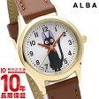 【先着5000枚限定200円割引クーポン】セイコー アルバ ALBA 魔女の宅急便コラボ ジジモデル ACCK405 [正規品] レディース 腕時計 時計