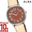セイコー アルバ ALBA AKPT020 [正規品] メンズ&レディース 腕時計 時計