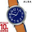 セイコー アルバ ALBA AKPT023 [正規品] メンズ&レディース 腕時計 時計