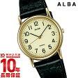 セイコー アルバ ALBA AQGK417 [正規品] メンズ&レディース 腕時計 時計