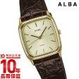 セイコー アルバ ALBA AQGK418 [正規品] メンズ&レディース 腕時計 時計