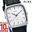 セイコー アルバ ALBA AQGK419 [正規品] メンズ&レディース 腕時計 時計