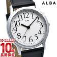 セイコー アルバ ALBA AQGN402 [正規品] メンズ&レディース 腕時計 時計