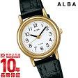 セイコー アルバ ALBA AQHK416 [正規品] メンズ&レディース 腕時計 時計