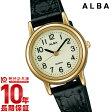 セイコー アルバ ALBA AQHK417 [正規品] メンズ&レディース 腕時計 時計