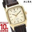 セイコー アルバ ALBA AQHK418 [正規品] メンズ&レディース 腕時計 時計