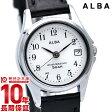 セイコー アルバ ALBA AQHK423 [正規品] メンズ&レディース 腕時計 時計