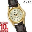 セイコー アルバ ALBA AQHK424 [正規品] メンズ&レディース 腕時計 時計