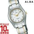 セイコー アルバ ALBA 100m防水 AQHK431 [正規品] メンズ&レディース 腕時計 時計
