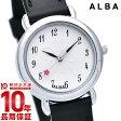 【ポイント6倍】セイコー アルバ ALBA AQHK436 [国内正規品] メンズ&レディース 腕時計 時計