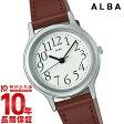 セイコー アルバ ALBA AQHN403 [正規品] メンズ&レディース 腕時計 時計