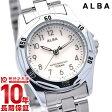 セイコー アルバ ALBA 100m防水 AQQK401 [正規品] メンズ&レディース 腕時計 時計