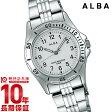 セイコー アルバ ALBA 100m防水 AQQS003 [正規品] メンズ&レディース 腕時計 時計