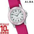 【ポイント6倍】セイコー アルバ ALBA AQQS007 [国内正規品] メンズ&レディース 腕時計 時計