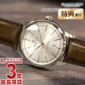 【ショッピングローン12回金利0%】ハミルトン HAMILTON スピリットオブリバティ H42415551 [海外輸入品] メンズ 腕時計 時計