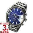 ディーゼル DIESEL DZ4358 [海外輸入品] メンズ 腕時計 時計