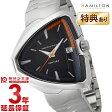 【ショッピングローン12回金利0%】ハミルトン ベンチュラ HAMILTON H24551131 [海外輸入品] メンズ 腕時計 時計
