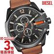 ディーゼル DIESEL DZ4343 [海外輸入品] メンズ 腕時計 時計