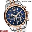 【先着100000名限定!2000円OFFクーポン】MICHAELKORS [海外輸入品] マイケルコース 腕時計 MK8412 メンズ 腕時計 時計