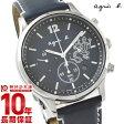アニエスベー agnesb ソーラー FBRD965 [正規品] メンズ 腕時計 時計