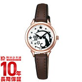 [P_10]アナスイ ANNASUI FCVK916 [正規品] レディース 腕時計 時計