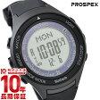 【ポイント10倍】セイコー プロスペックス PROSPEX アルピニスト 限定500本 Bluetooth通信機能付 ソーラー 100m防水 SBEK001 [国内正規品] メンズ&レディース 腕時計 時計