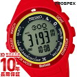 【ポイント10倍】セイコー プロスペックス PROSPEX アルピニスト限定1000本 アルプスの少女ハイジコラボ Bluetooth ソーラー SBEK005 [国内正規品] メンズ&レディース 腕時計 時計