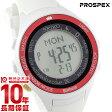 【ポイント10倍】セイコー プロスペックス PROSPEX アルピニスト限定1000本 アルプスの少女ハイジコラボ Bluetooth ソーラー SBEK007 [国内正規品] メンズ&レディース 腕時計 時計