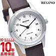 シチズン レグノ REGUNO エコドライブ KM4-015-10 [正規品] レディース 腕時計 時計