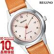 シチズン レグノ REGUNO エコドライブ KM4-015-90 [正規品] レディース 腕時計 時計