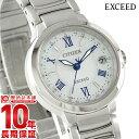 シチズン エクシード EXCEED エコドライブ ES9320-52W [正規品] レディース 腕時計 時計【36回金利0%】【あす楽】