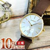 【先着5000枚限定200円割引クーポン】オロビアンコ Orobianco タイムオラ センプリチタス 日本人向けサイズ シンプル ノームコア OR-0061-1 [正規品] メンズ 腕時計 時計