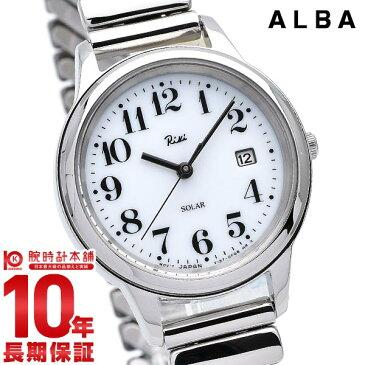 セイコー アルバ ALBA リキワタナベ ソーラー AKQD023 [正規品] レディース 腕時計 時計 クリスマスプレゼント【あす楽】