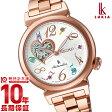 【ショッピングローン12回金利0%】セイコー ルキア LUKIA 限定1500本 100m防水 機械式(自動巻き/手巻き) SSVM024 [国内正規品] レディース 腕時計 時計