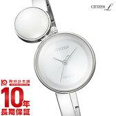 【ポイント10倍】【ショッピングローン36回金利0%】シチズン シチズンL CITIZEN-L エコドライブ ソーラー シルバー EW5491-56A [国内正規品] レディース 腕時計 時計