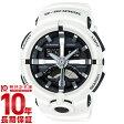 【新作】カシオ Gショック G-SHOCK GA-500-7AJF [国内正規品] メンズ 腕時計 時計