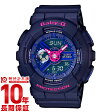 【ポイント3倍】カシオ ベビーG BABY-G BA-110PP-2AJF [国内正規品] レディース 腕時計 時計(予約受付中)