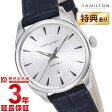 【ショッピングローン12回金利0%】【新作】ハミルトン ジャズマスター HAMILTON H42215651 [海外輸入品] レディース 腕時計 時計
