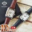 Orobianco TIMEORA RettangOra オロビアンコ タイムオラ レッタンゴラ メンズ 腕時計 OR-0012-1 OR-0012-3 OR-0012-15 誕生日 入学 就職 記念日【あす楽】