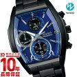 セイコー ワイアード WIRED 100m防水 AGAV125 [正規品] メンズ 腕時計 時計