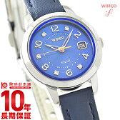【新作】セイコー ワイアード WIRED ペアウォッチ 限定2000本 ソーラー AGED712 [国内正規品] レディース 腕時計 時計【あす楽】