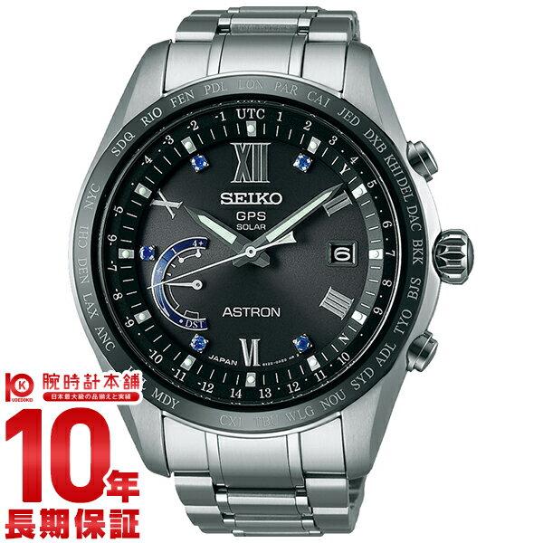 【36回金利0%】セイコー アストロン ASTRON セイコー創立135周年記念 限定2500本 GPS ソーラー電波 100m防水 SBXB117 [正規品] メンズ 腕時計 時計:腕時計本舗