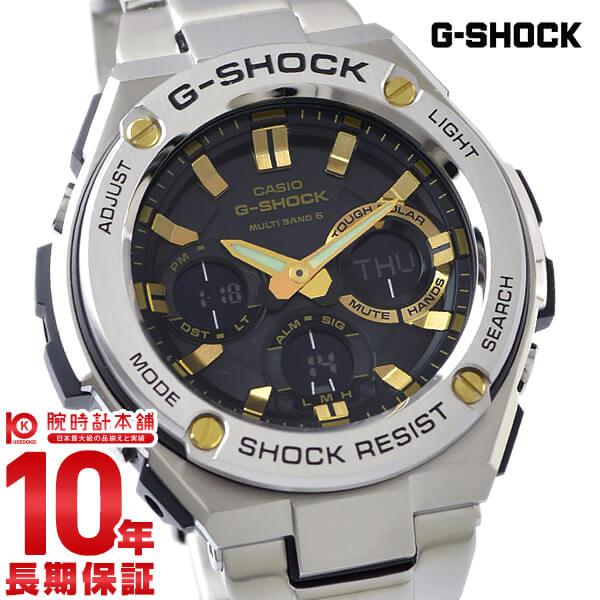 CASIO G-SHOCK Solar watch 2000OFF5210 G G-SHOCK ...